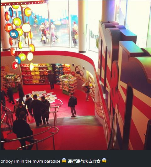m and m world